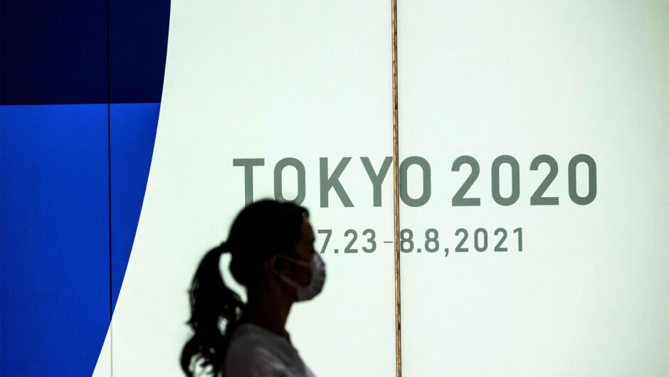 Tokyo Olympics village resident tests positive for COVID-19: Officials